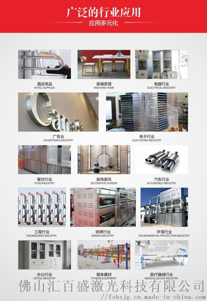 卷料鐳射切割機自動送料適合各種卷料加工109606752