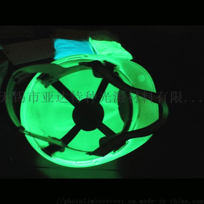 glow helmet-1.jpg