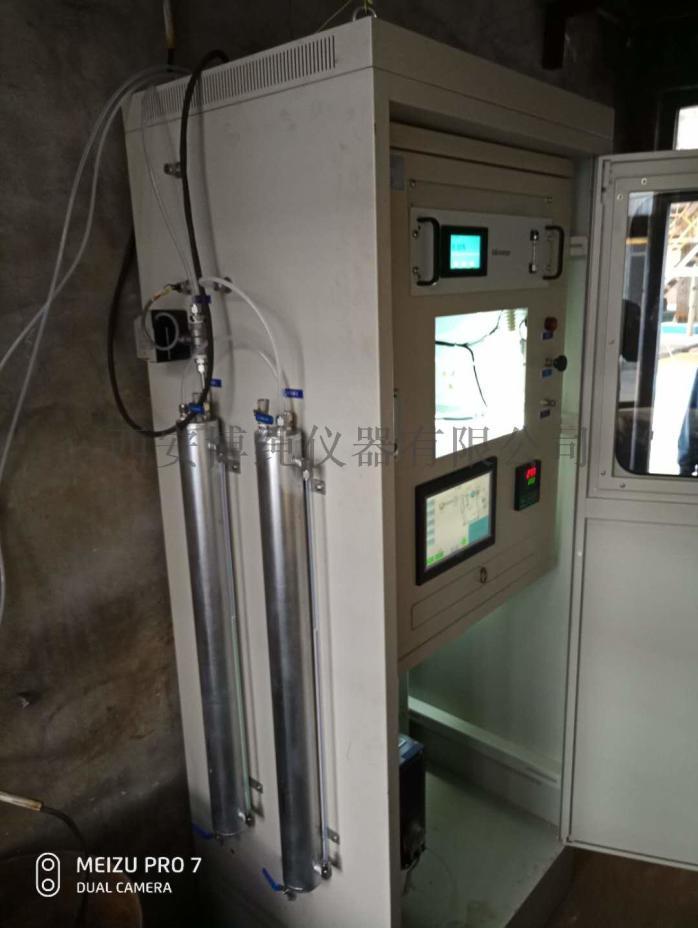 工业废气二氧化硫在线监测系统108844772