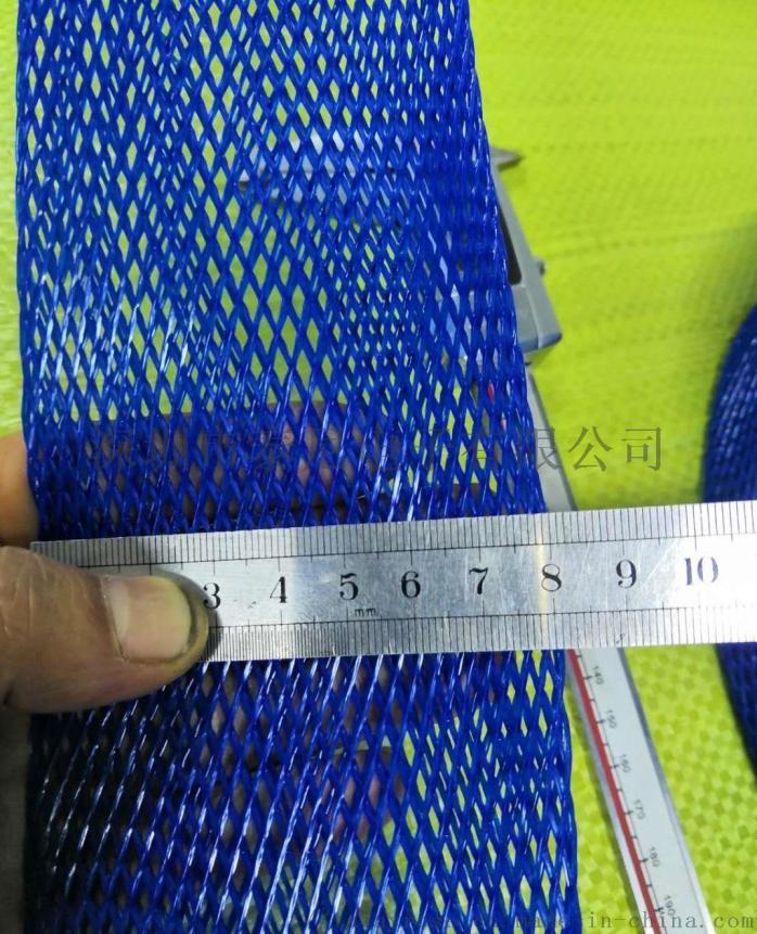 8cm-50mesh.jpg