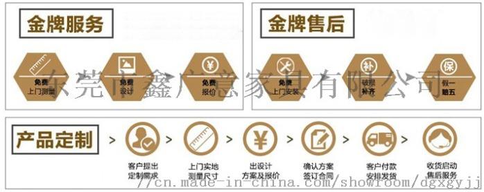 雕塑家具特殊造型家具异形成套家具鑫广意定制105695185