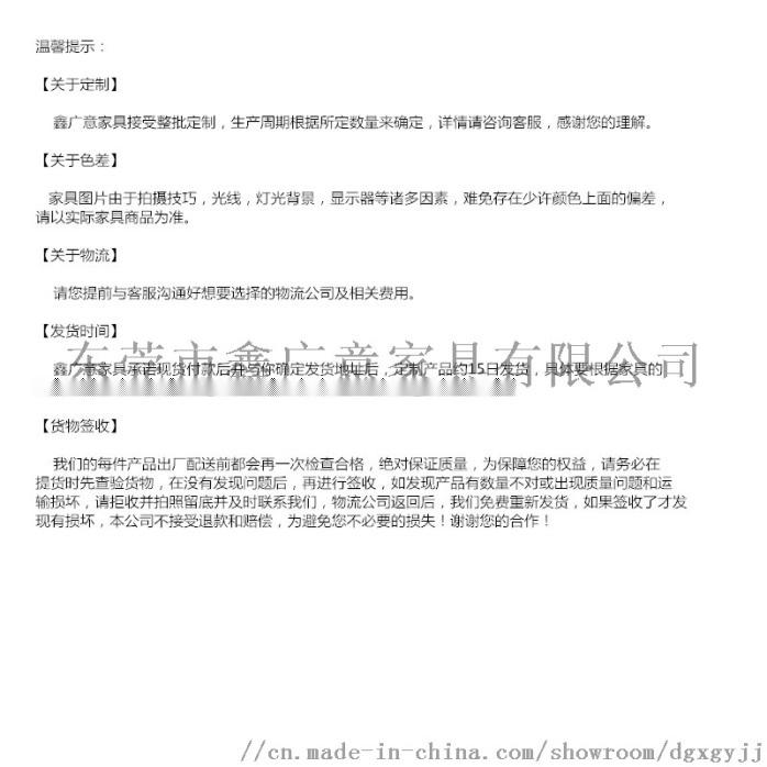 雕塑家具特殊造型家具异形成套家具鑫广意定制105695215