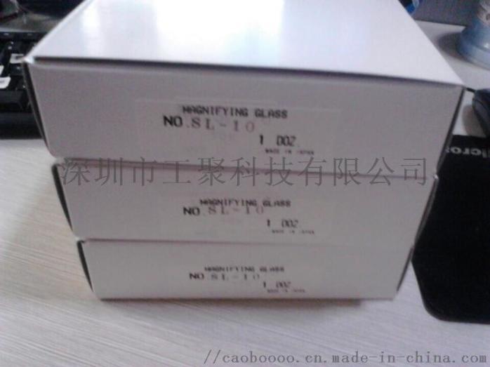 XYZ500TLM固定器工聚科技826437582