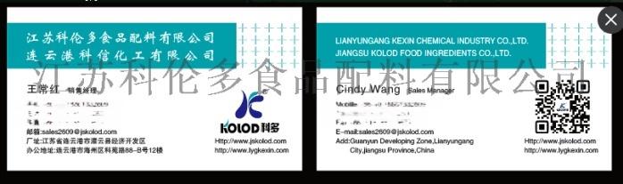 name card.png