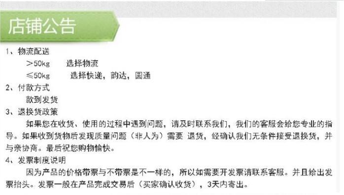 氧化鋅晶須除醛空氣淨化粉劑109618485