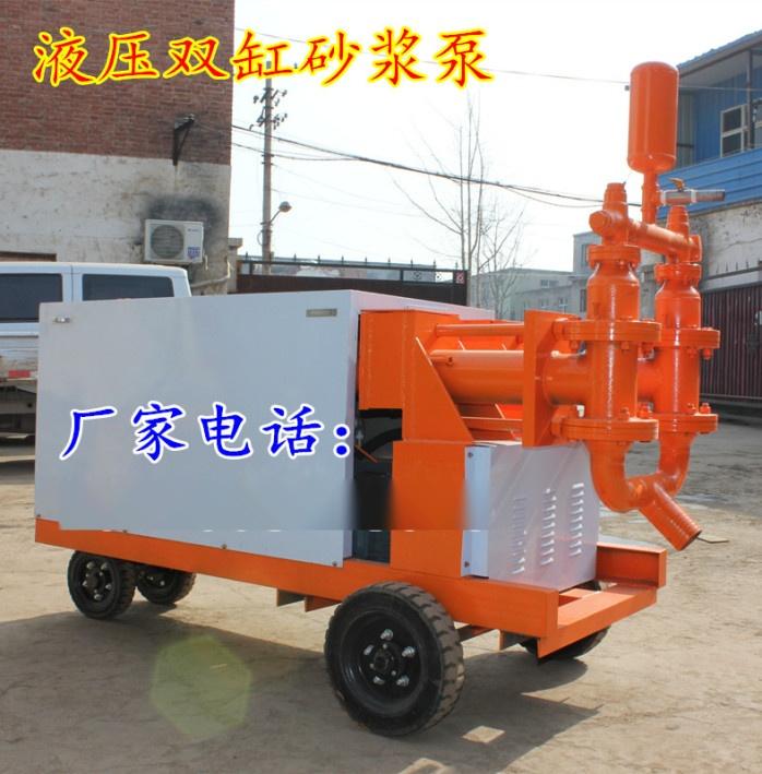 液压砂浆泵2.jpg