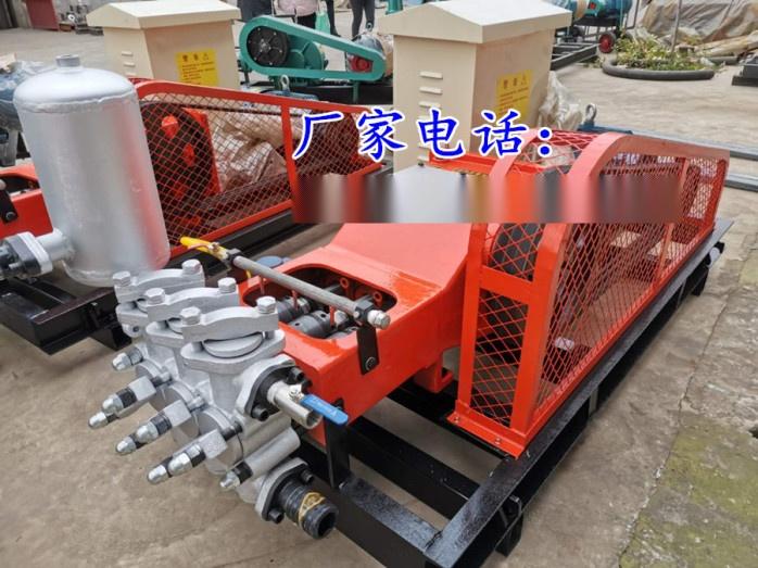 GPB-10三柱塞泵.jpg