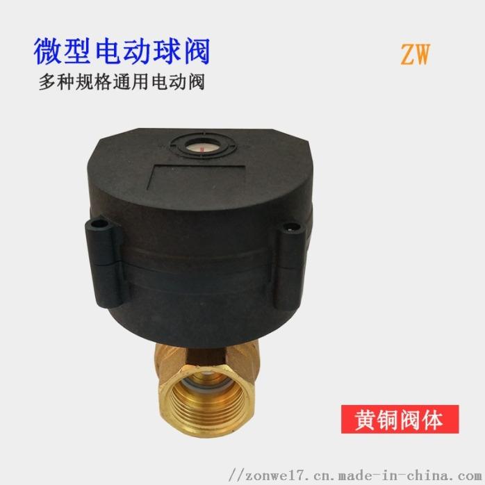 ZWD30-K15.jpg