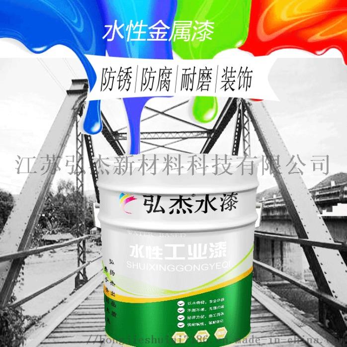 水性漆廠家直銷水性金屬工業漆水性防鏽漆109988385