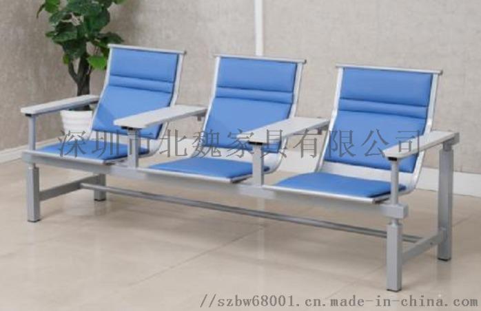大型  输液椅厂家-  输液三人位椅110059155