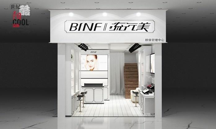 流行美店舖實景和裝修效果圖片 流行美髮飾櫃檯專櫃 流行美飾品展櫃展示櫃貨架定做廠家85687852