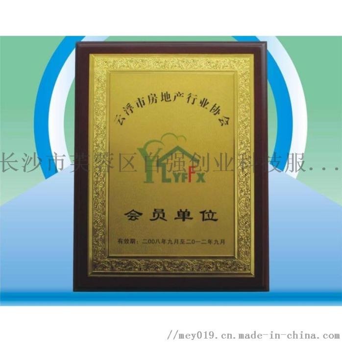 企業印授權牌的名片印刷機多少錢一套835815065