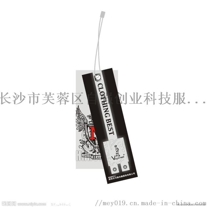 小批量印吊牌卡片的小型名片印刷機性價比高835116995