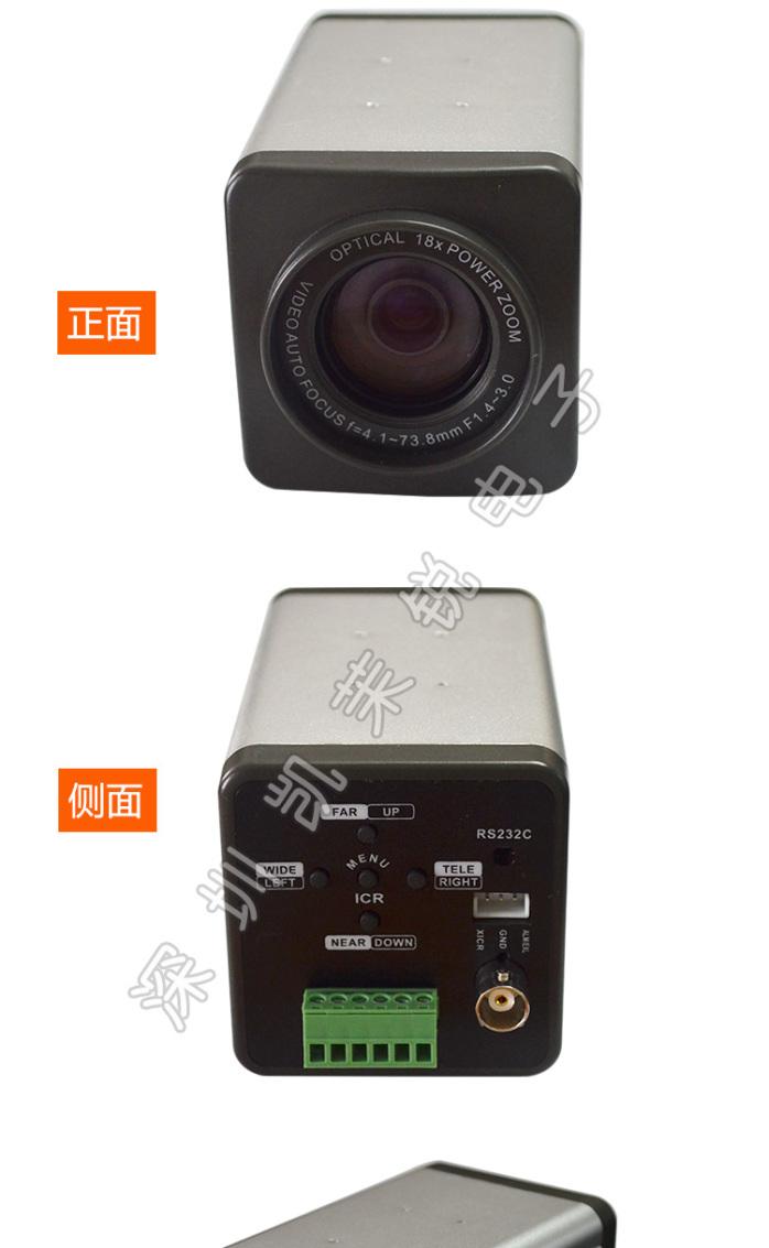 FCB-CX490EP_04.jpg