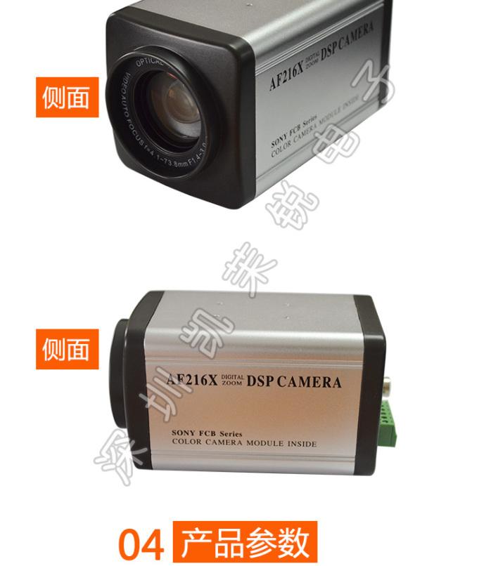 FCB-CX490EP_05.jpg