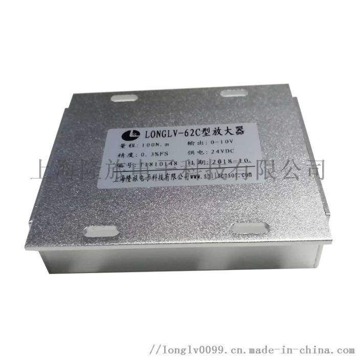 隆旅BSQW-V/A称重放大器电流变送器信号放大器847270455