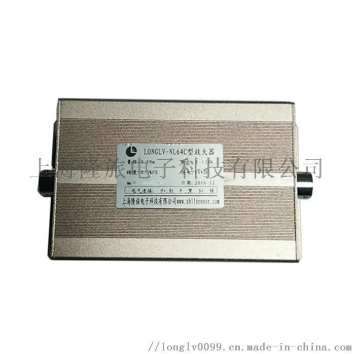 隆旅BSQW-V/A称重放大器电流变送器信号放大器847270465