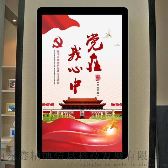 壁挂式传媒一体机  条形屏广告机 多种款式831116042