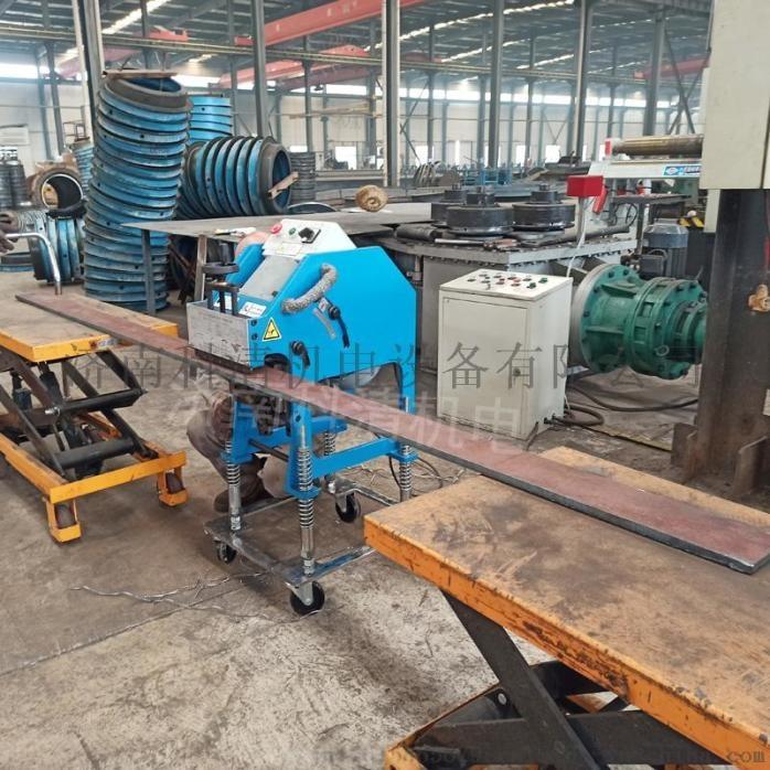 便捷式钢板坡口机全自动高效平板破口机110217232