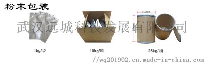 维生素D2原料成都武汉厂家优价50-14-6110072075