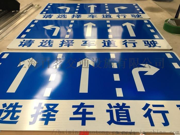 道路指示标志.jpg