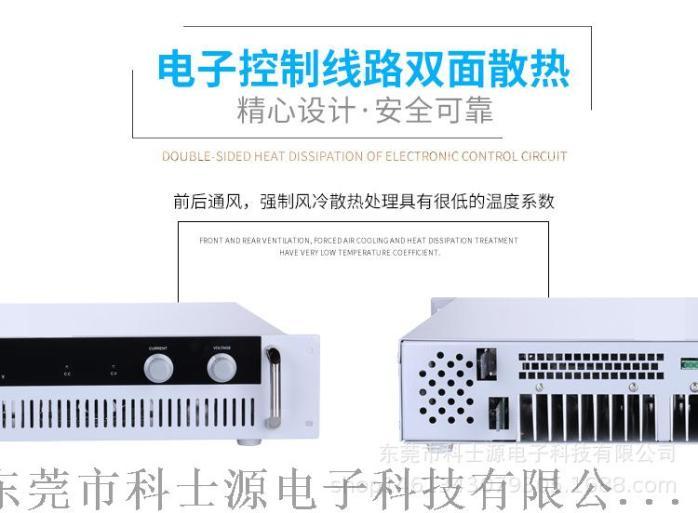 工厂供应110V直流电源 AC转DC电源 高校实验室专用110170895