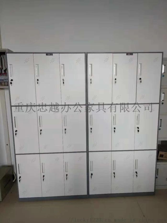 mmexport1545210348364.jpg