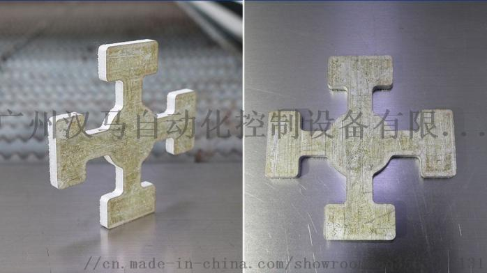 6mm鋁.jpg