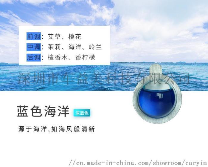 香水泡 (2).jpg