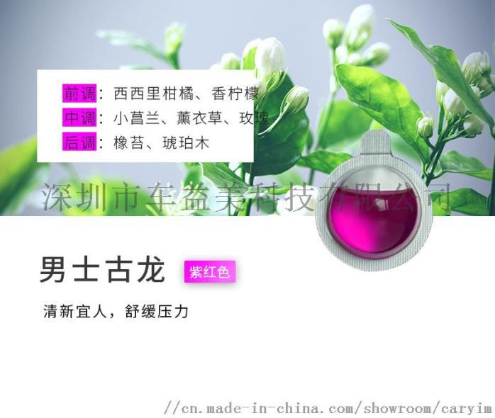 香水泡 (3).jpg
