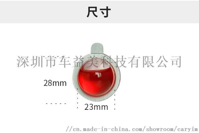 香水泡 (7).jpg