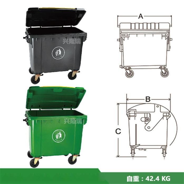 鞍山660升塑料垃圾桶尺寸-沈阳兴隆瑞