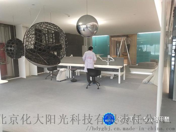 北京办公室除甲醛化大阳光北京  除甲醛公司831214012