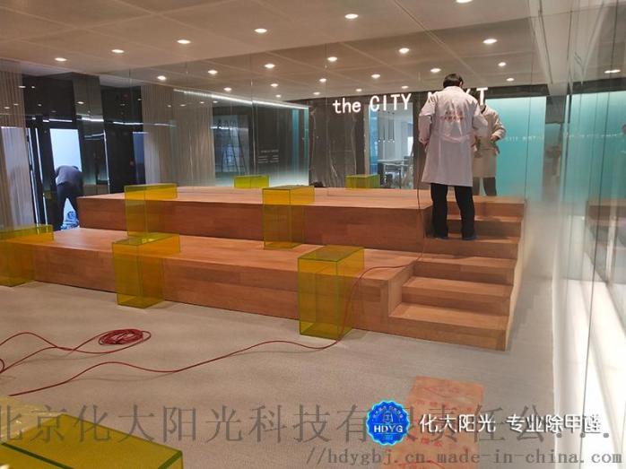 北京办公室除甲醛化大阳光北京  除甲醛公司831214022