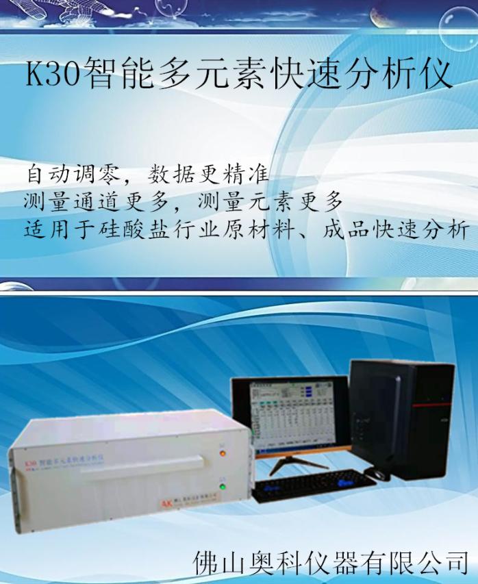 K30圖文.jpg