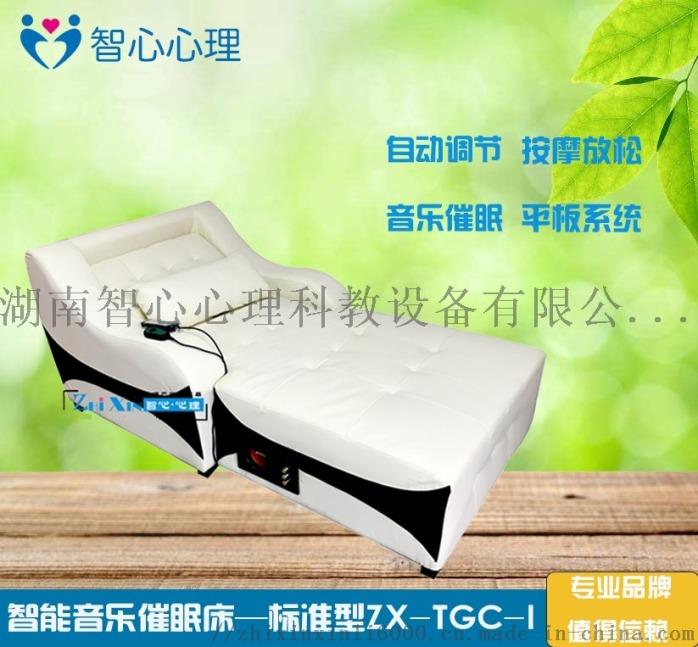 TGC-1.jpg