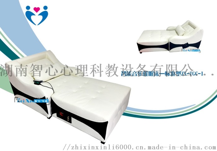 音乐催眠床垫2.jpg