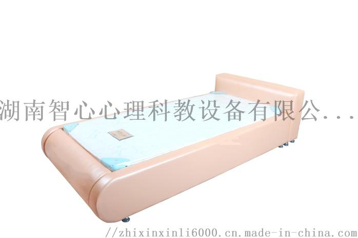 QQ图片20170324134707_看图王.png