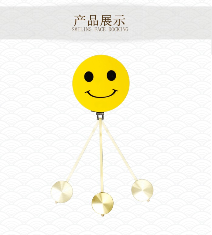 微笑式摆动催眠仪_02.gif