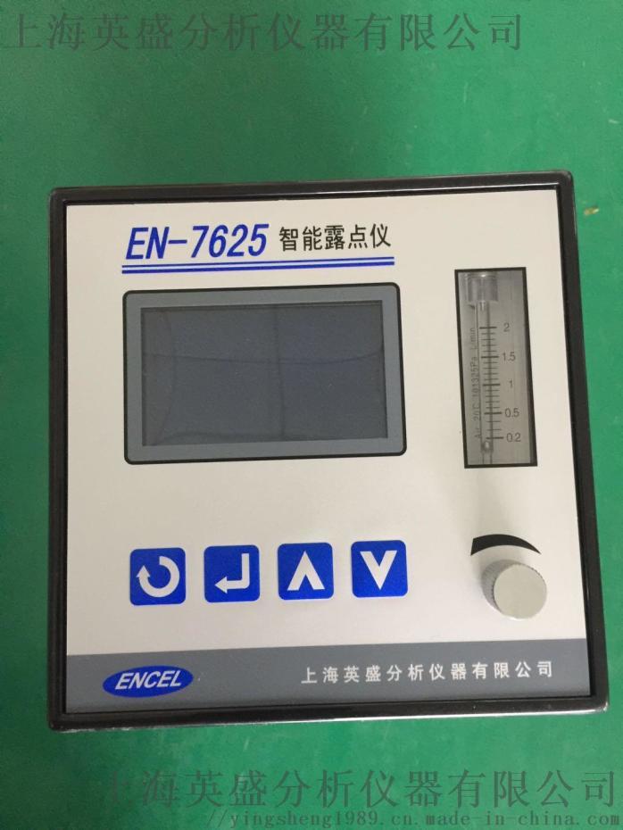 EN-7625.jpg