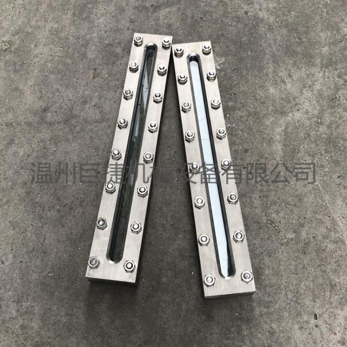 碳鋼長條視鏡 長方形視鏡 碳鋼方形視鏡長條視鏡110506945
