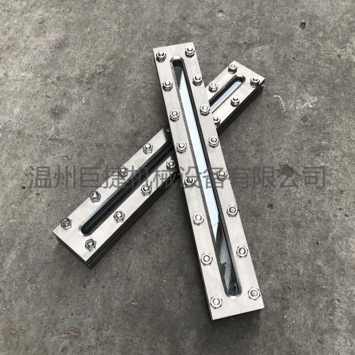 碳鋼長條視鏡 長方形視鏡 碳鋼方形視鏡長條視鏡110506925