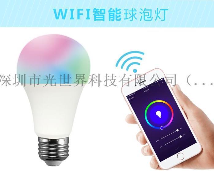 WIFI 主圖 (1).jpg