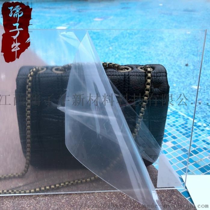 孺子牛压克力挤出透明 光学板有机玻璃PS 加工107816075