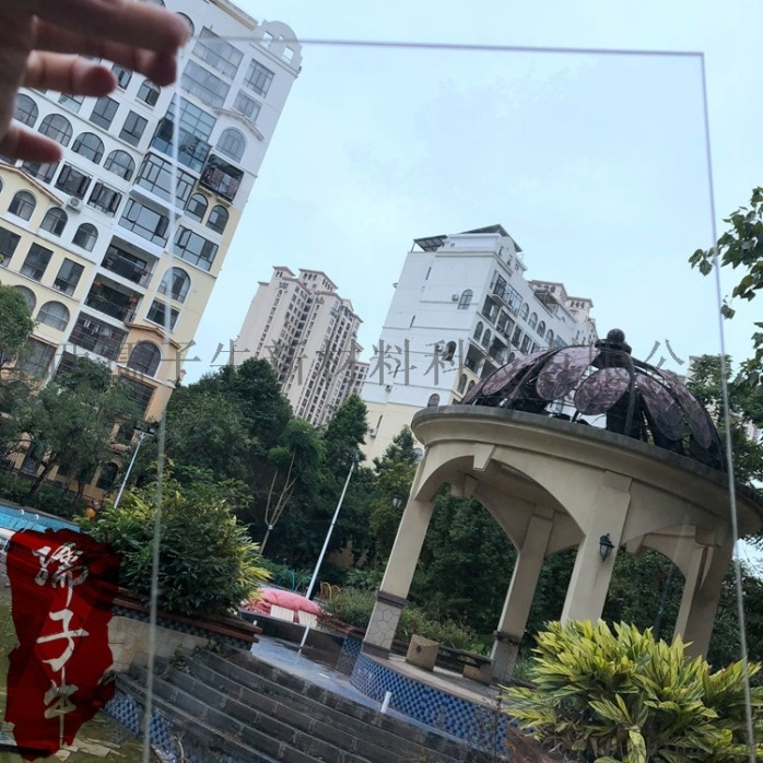 孺子牛压克力挤出透明 光学板有机玻璃PS 加工107816115