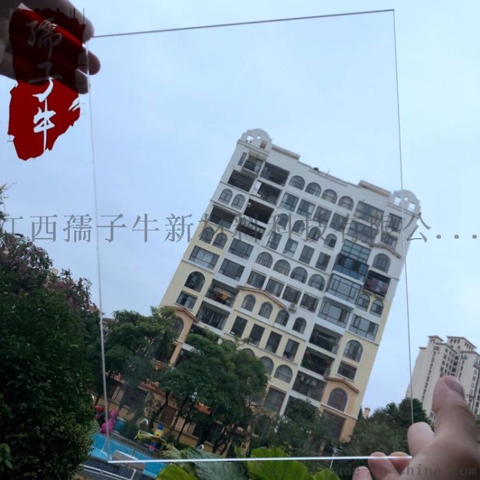 孺子牛压克力挤出透明 光学板有机玻璃PS 加工107816105