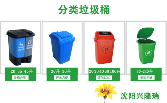 梅河口脚踏垃圾桶厂家直销-沈阳兴隆瑞