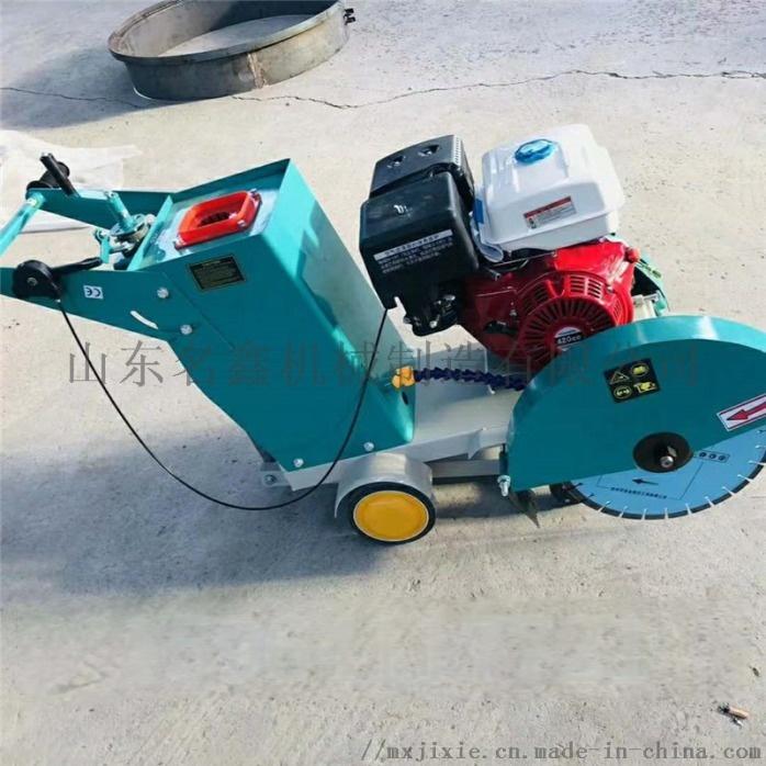 两用马路刻纹一体机 大型柴油马路切割机832205622