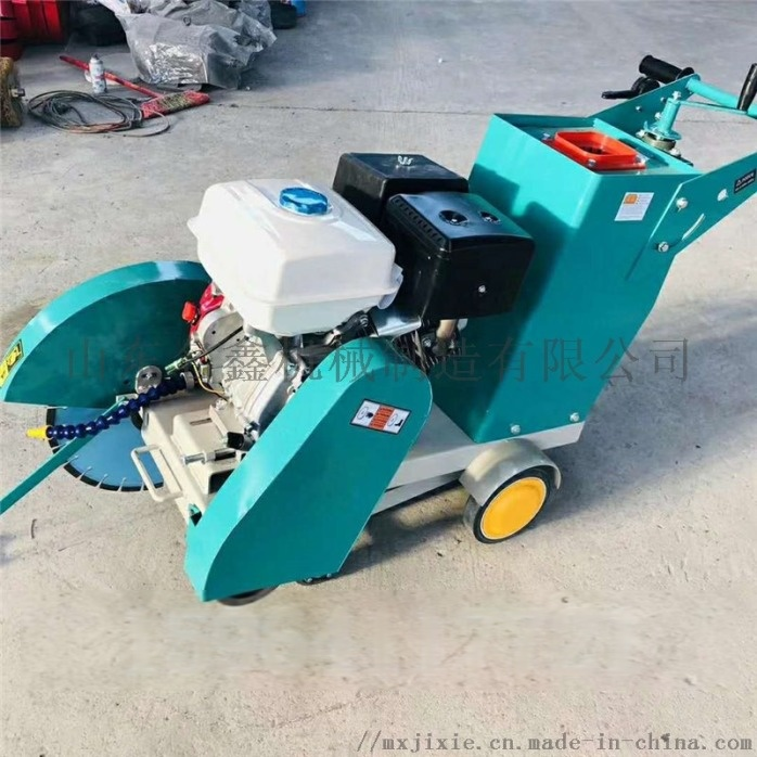 两用马路刻纹一体机 大型柴油马路切割机832205632