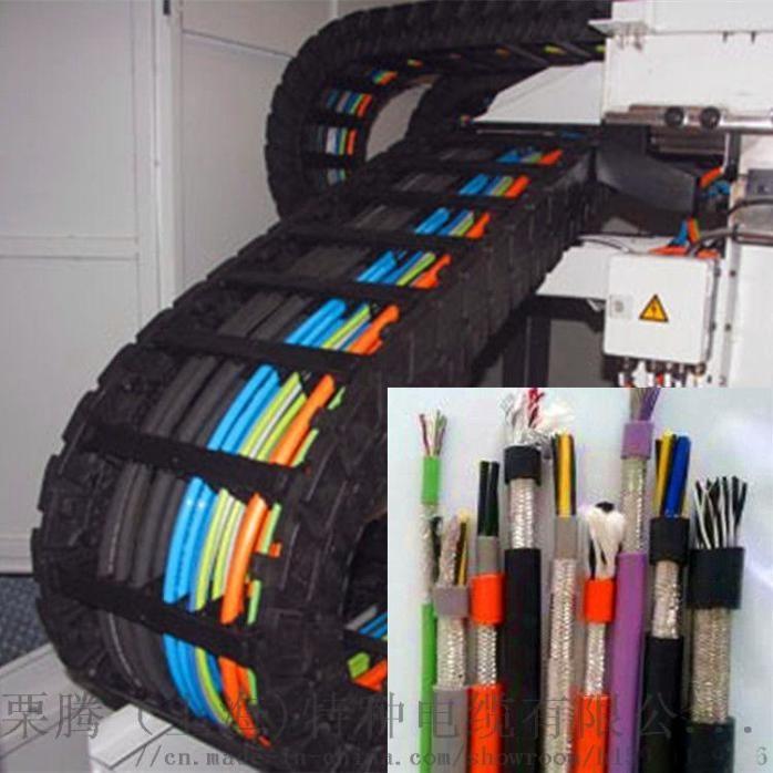销售订做自动化设备用特种电缆832840555